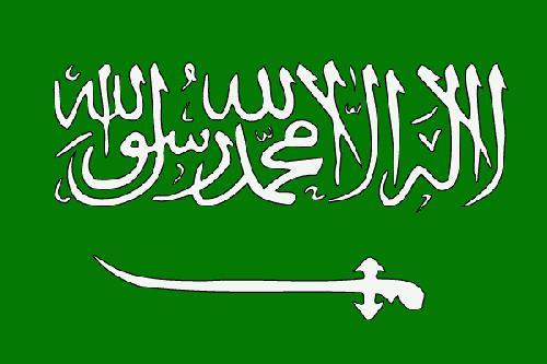 Флаг саудовская аравия фото