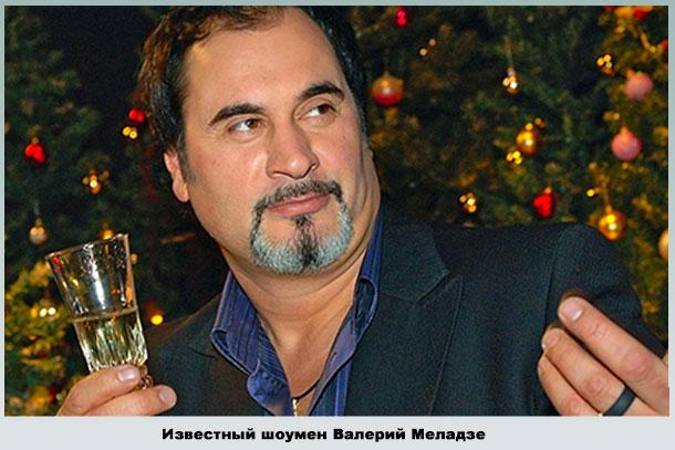 Валерий меладзе его дети и жены фото