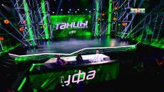 Танцы на ТНТ 5 сезон, 7 серия. Уфа смотреть онлайн