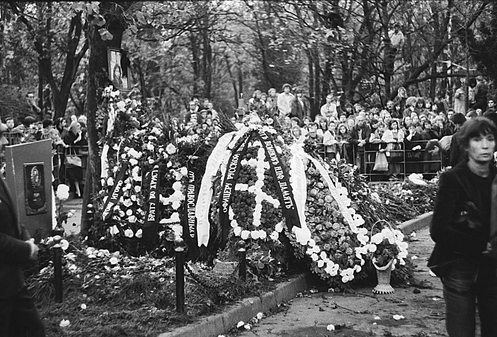 Игорь тальков похороны фото
