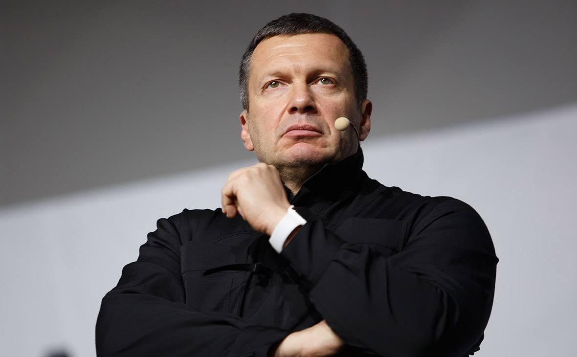 Соловьев Владимир Рудольфович