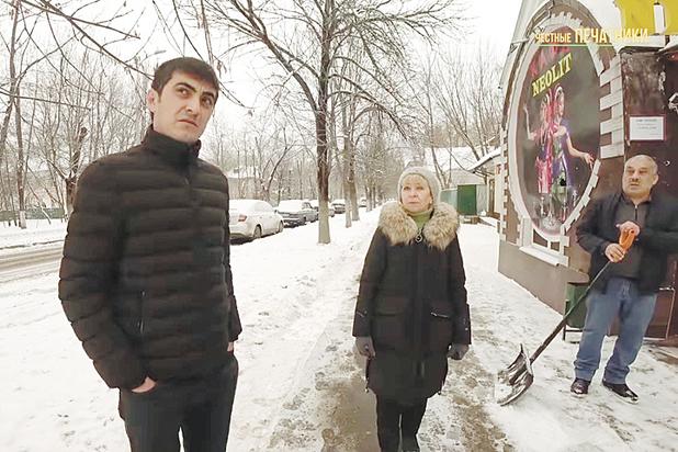 Перестрелки в москве чеченцев