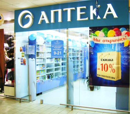 Франчайзинг аптеки украина