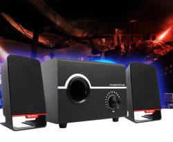 Ambrane SP-200 2.1 Multimedia Speaker