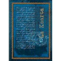 Tiara Tiara Diaries 2017-2018 Designer Metallic Blue B5 Notebook (Tiara-92), blue
