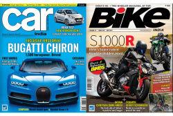 Car India + Bike India (English, 1 Year)