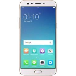 Oppo F3 Plus (Gold, 64GB) Mobile Phone