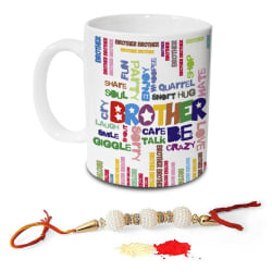 Hot Muggs Rakhi With Brother Emotions Ceramic Mug 350 Ml, 1 Pc