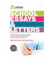 School Essays And Letters Paperback (English) 1st Edition