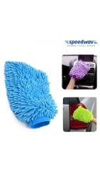 Speedwav High Density Microfiber Glove Mitt for Car Cleaning Washing (Assorted)