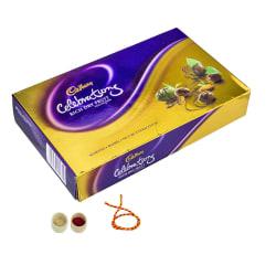 Cadbury Bhai Dooj Celebrations