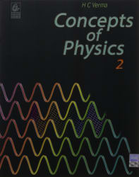 Concepts Of Physics (Volume - 2) Paperback (English)