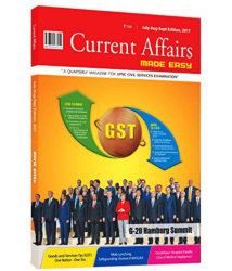 Current Affairs MADE EASY - July-Aug-Sept 2017 Edition