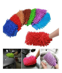 Double Sided Micro fiber Premium Wash Mitt Gloves Medium Size- Buy 1 Get 1 Free
