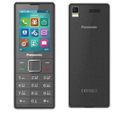 Details about  Refurbished PANASONIC GD22 I 2.4 Inch I 1800 mAH Battery I Coupon : REFURB3000