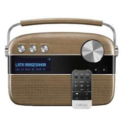 Saregama Carvaan Portable Digital Music Player (Brown)