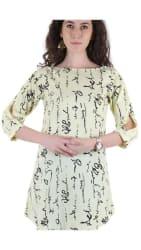 Cream Color Printed Tunic