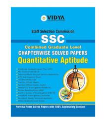 SSC Graduate Solved Papers Quantative Aptitude (Downloadable PDF) by Vidya Downloadable Content