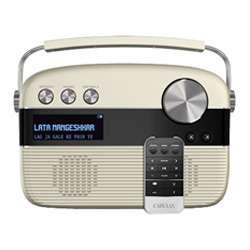 Saregama Carvaan Portable Digital Music Player (White)