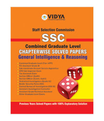 SSC Combined Graduate level Reasoning (Downloadable PDF) by Vidya Downloadable Content