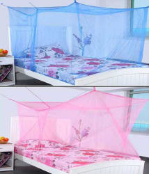 Shahji Creation Blue And Pink Nylon Double Bed Mosquito Net - Set Of 2