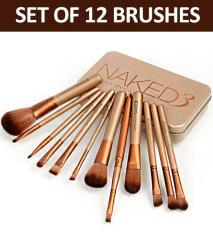 Urban Decay Makeup Brush Set with Storage Box - Set of 12