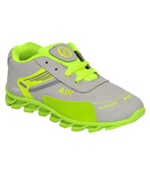 Bunnies Grey Running Shoes