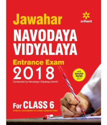 Jawahar Navodaya Vidyalaya Entrance Exam 2018 Class 6th