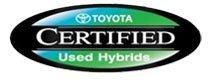 TCUV_extreme_hybrid_logo