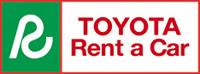 Toyota Rental Rent a Car Milpitas San Jose Fremont Bay area Sienna Camry