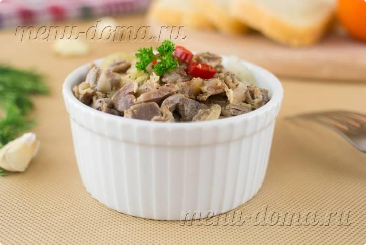 Куриные желудки по корейски приготовить