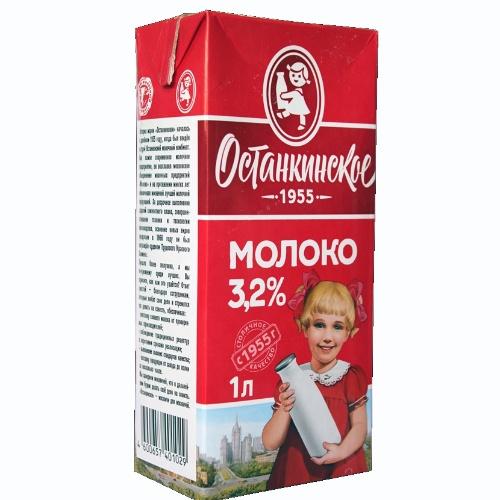 Останкинское
