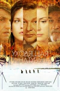 Смотреть топ модель по американски 15 сезон на русском