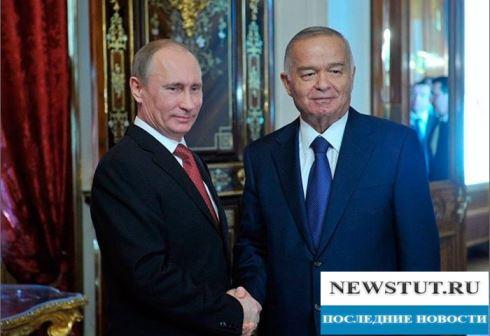 Последние новости узбекистана сегодня 2016