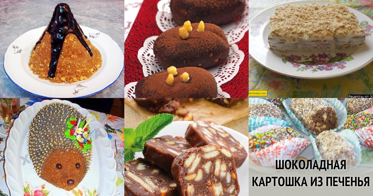 Пирожные торты печенье
