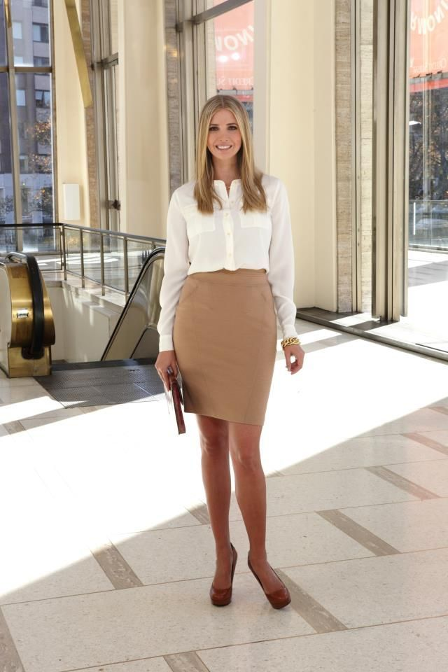 Ivanka trump work outfits