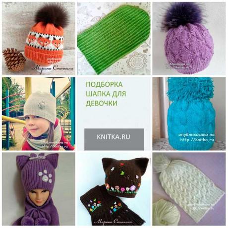 Вязаные детские шапки крючком для девочек схемы