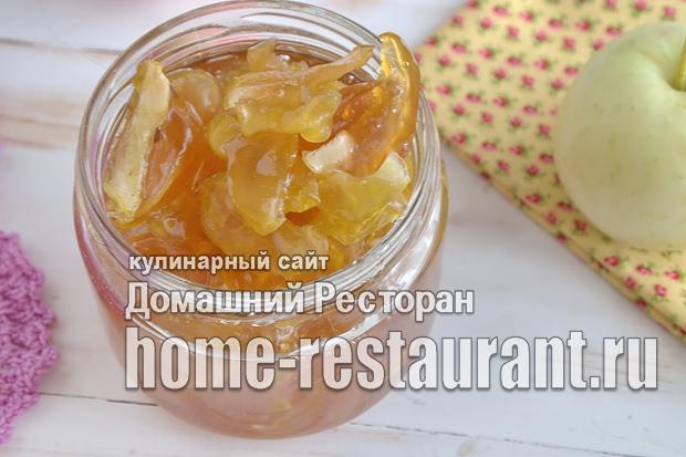 Варенье из яблок на зиму янтарное