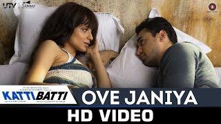 Ove Janiya – Katti Batti – Mohan Kannan