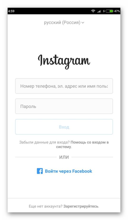 Instagram com вход