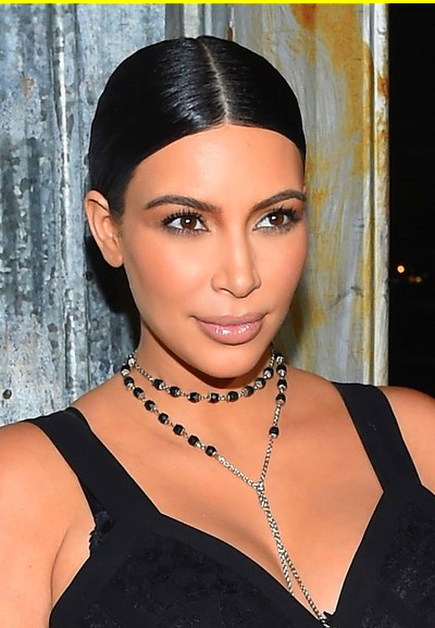 Kim Kardashian Reveals How Much Pregnancy Weight She's Gained: Photo ...