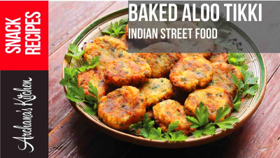 Baked Aloo Mutter Tikki Recipe - Indian Snack Recipes By ...