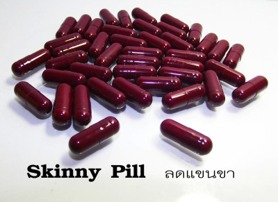 skinny pill | A Online health magazine for daily Health News, beauty ...