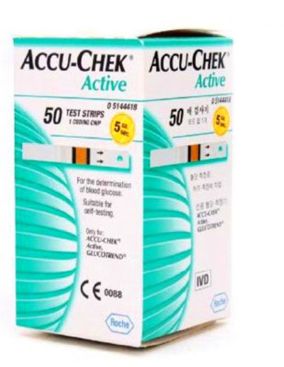 Details about New Genuine Roche Brand ACCU CHEK Active 50 Test Strips ...