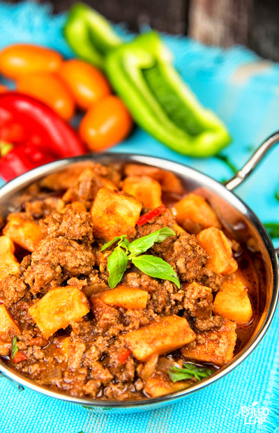 Spicy Beef Stew Recipe