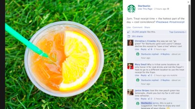 ... Hashtag Campaigns That Have Already Become Hits | Sprout Social