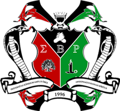 File:Sigma Beta Rho Crest.png - Wikipedia, the free encyclopedia