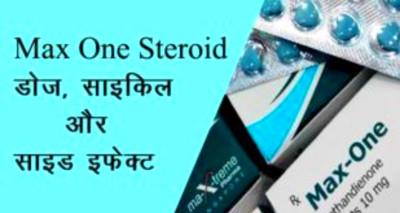 Dianabol use, dose and side effects in hindi | bodylab.in