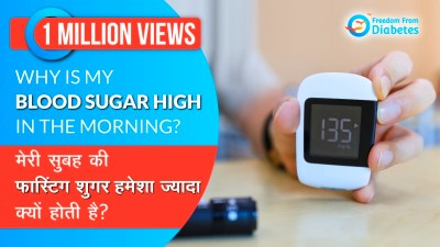 WHY ARE MY MORNING FASTING BLOOD SUGAR LEVELS HIGH? - YouTube