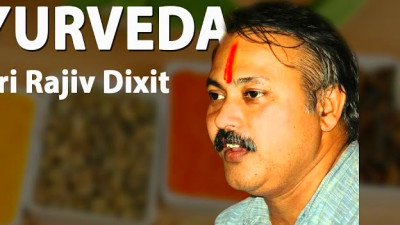 Shri Rajiv Dixit : Cure Diabetes Permanently from your ... | Doovi